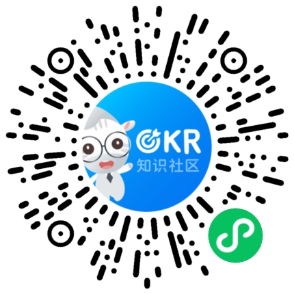 是否可以将上一级OKR中的KR直接作为自己团队的目标,然后进行分解呢?