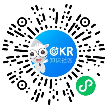 破解OKR常见问题!如何让员工目标符合公司策略?部门间的目标冲突,谁该优先?