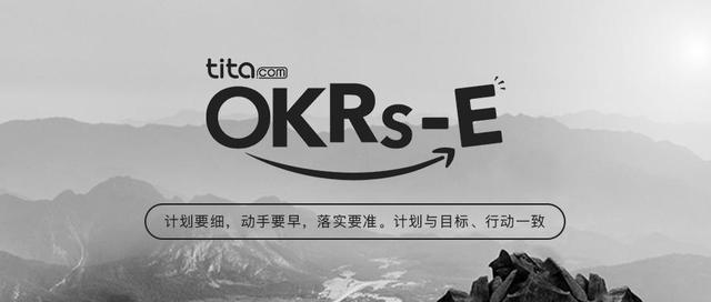 """OKR管理""""三中全会""""之洋葱会"""