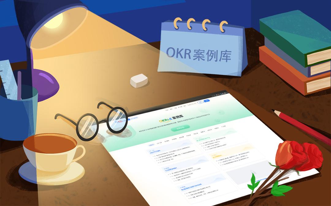 客户成功经理 CSM 的 OKR 案例