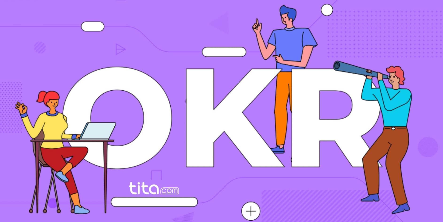 人事部门的 OKR 案例库