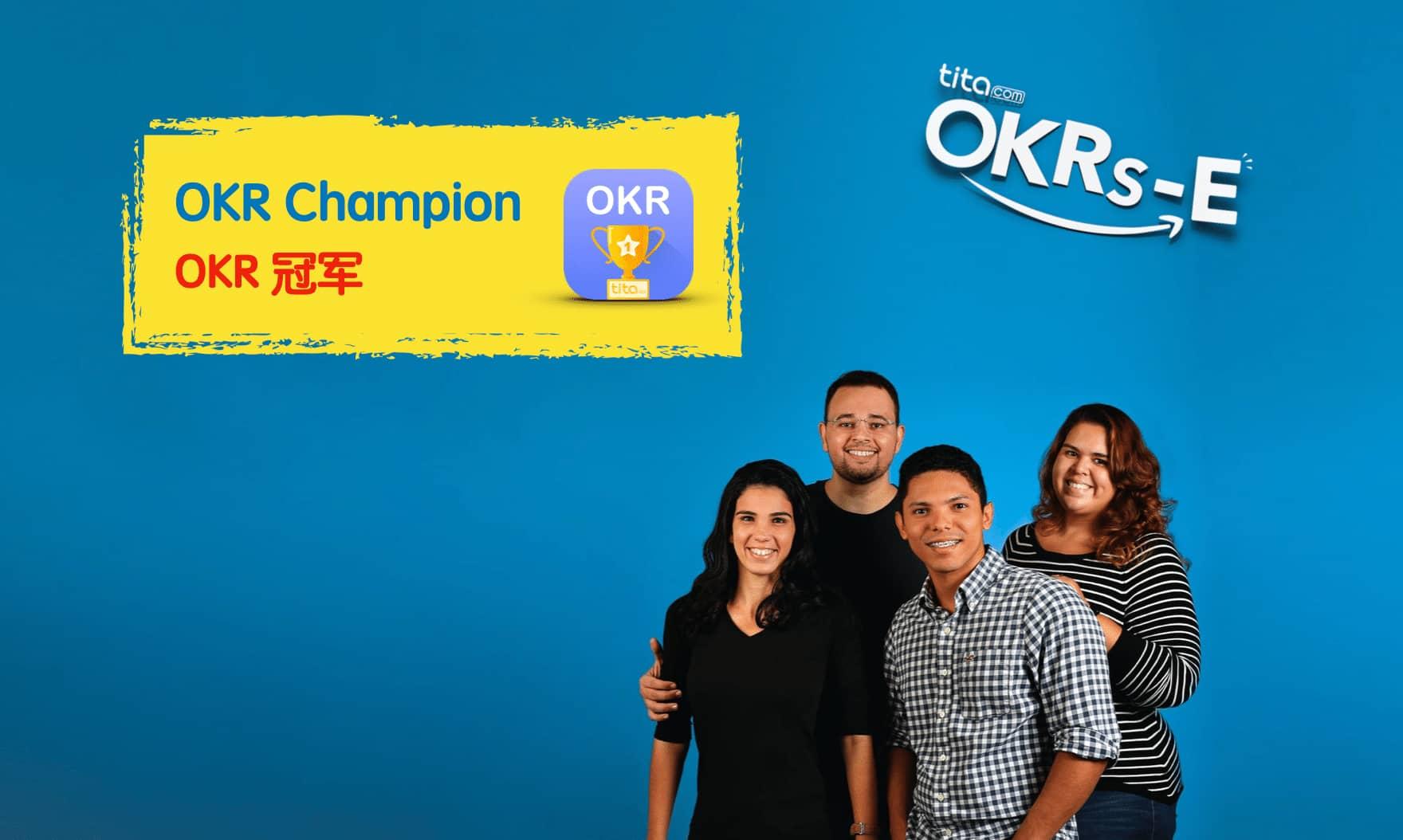 OKR冠军,企业OKR成功必备!